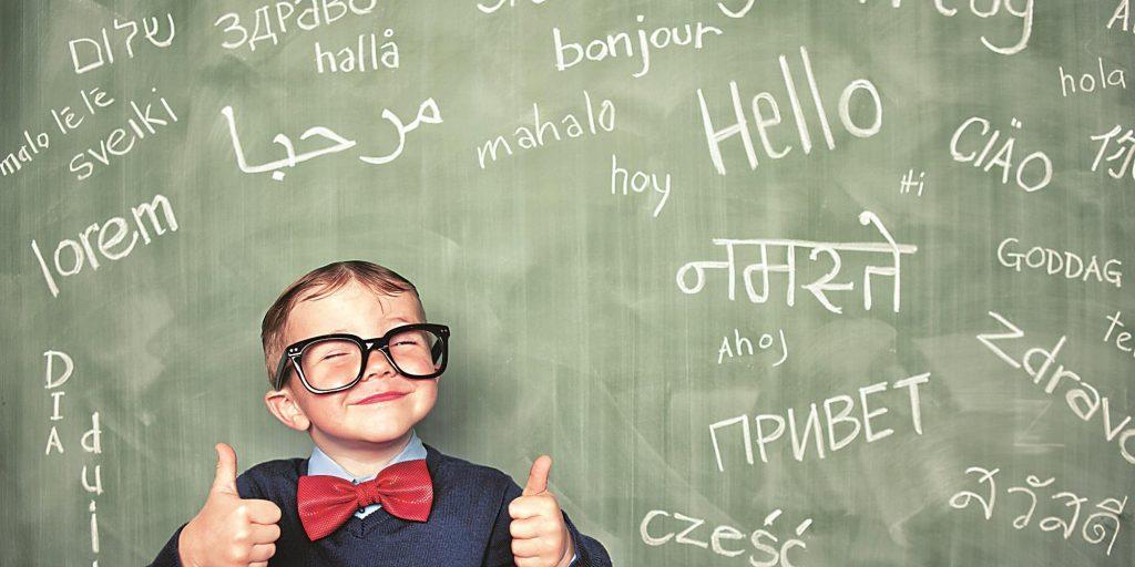 En defensa del bilingüismo