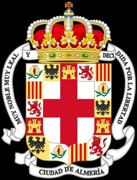 <b>Almería Ciudad</b>